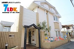 浮孔駅 1.8万円