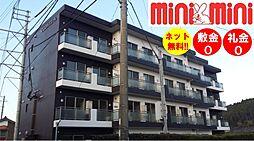 夫婦石駅 4.5万円