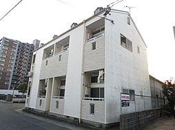マキシム中央[2階]の外観