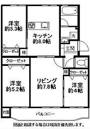 検見川ハイツ