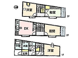 神奈川県逗子市新宿3丁目