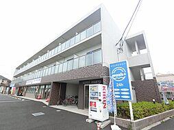 京成本線 公津の杜駅 徒歩17分の賃貸マンション