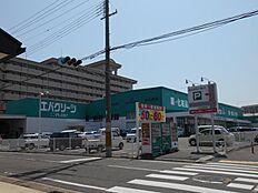 スーパーエバグリーン広瀬店まで924m