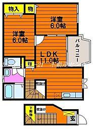 西大寺駅 4.5万円