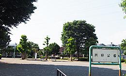 沢田公園 1020m
