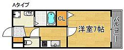 カリーノRプリマヴェーラ[2階]の間取り