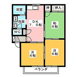 ピアカーサ[1階]の間取り