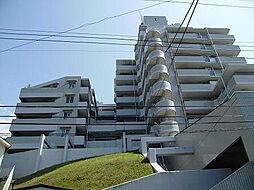 クリオ横須賀中央弐番館