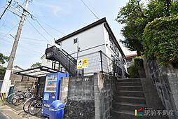 西鉄香椎駅 1.7万円