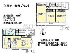 1号地 建物プラン例(間取図) 立川市一番町2丁目