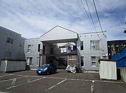 北海道石狩郡当別町白樺町の賃貸アパートの外観
