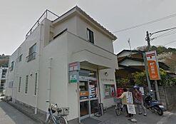 八王子弐分方郵便局(333m)