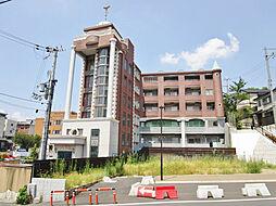 モンシャトー百済坂[2階]の外観