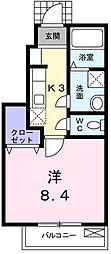 カレントハウス[103号室]の間取り