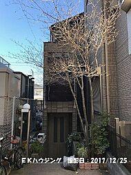 東京都世田谷区八幡山1丁目