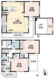 下落合駅 26.5万円