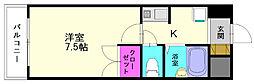ボヌール春日原[6階]の間取り