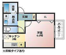 サンフェルティA棟[1階]の間取り