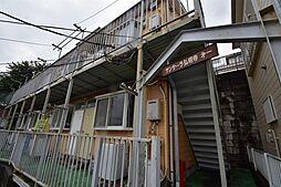 神奈川県横浜市南区六ツ川2丁目の賃貸アパートの外観