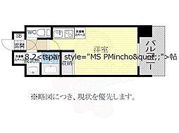 名古屋市営東山線 池下駅 徒歩2分の賃貸マンション 7階ワンルームの間取り