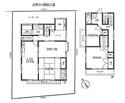 千葉県松戸市二十世紀が丘戸山町