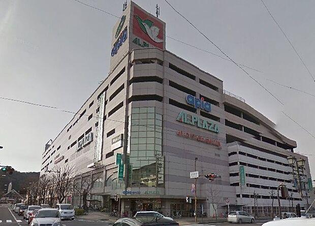 アル・プラザ八日市まで709m、アル・プラザ八日市 徒歩9分
