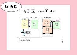 東京都足立区保塚町