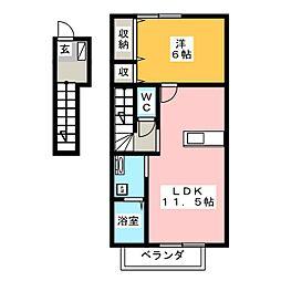 インテリアル[2階]の間取り