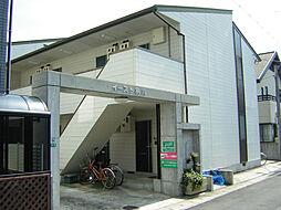 イースト夙川[1階]の外観