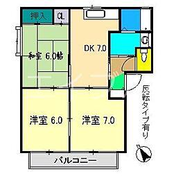 エクセルシエール竹島[2階]の間取り