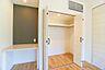 居室には収納を完備!クローゼットがあると、お部屋の中もスッキリして広く見えます!,3LDK,面積104.26m2,価格3,780万円,JR横浜線 鴨居駅 徒歩7分,JR横浜線 小机駅 バス11分 林光寺前下車 徒歩1分,神奈川県横浜市緑区鴨居1丁目