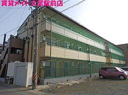 伊勢八太駅 2.2万円
