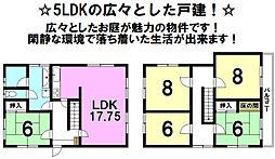 北中込駅 950万円