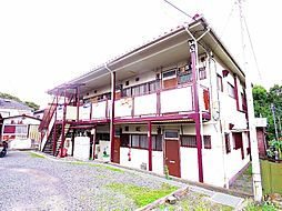 東京都東久留米市下里1丁目の賃貸アパートの外観