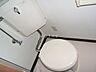 トイレ,2LDK,面積47m2,賃料3.8万円,JR函館本線 野幌駅 徒歩13分,JR函館本線 高砂駅 徒歩29分,北海道江別市野幌若葉町