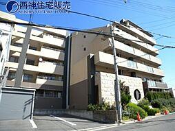 セントファミーユ西神戸NORTHFIELD