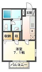 メゾンドパストラル弐番館[2階]の間取り