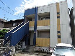 クレフラスト大同B棟[2階]の外観