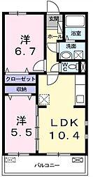 ジャルディーノII[2階]の間取り