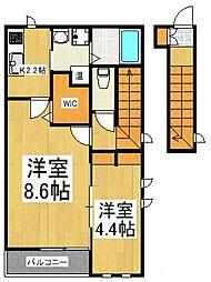 あきつガーデン[2階]の間取り