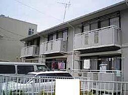 ツインハイムA[2階]の外観