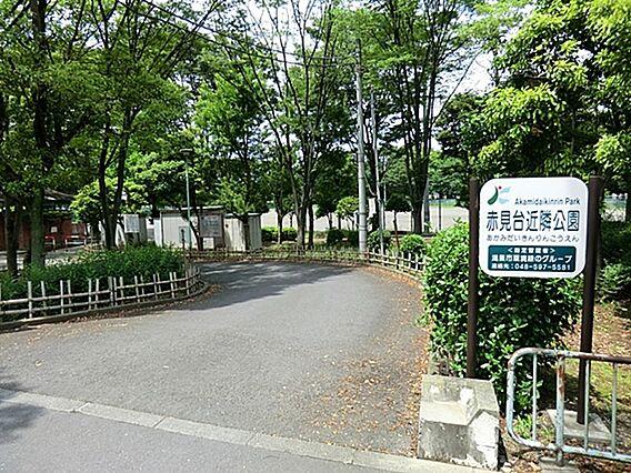埼玉県鴻巣市に...