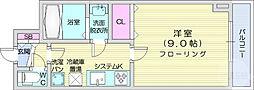 国見駅 5.1万円