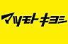 周辺,2K,面積44m2,賃料7.0万円,JR仙石線 中野栄駅 徒歩10分,JR仙石線 陸前高砂駅 徒歩15分,宮城県仙台市宮城野区中野字神明118-4