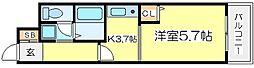 グランピア永山[4階]の間取り