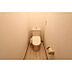 トイレ,2LDK,面積55.2m2,賃料5.5万円,つくばエクスプレス つくば駅 バス10分 並木3丁目下車 徒歩3分,,茨城県つくば市並木