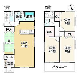 志都美駅 1,890万円