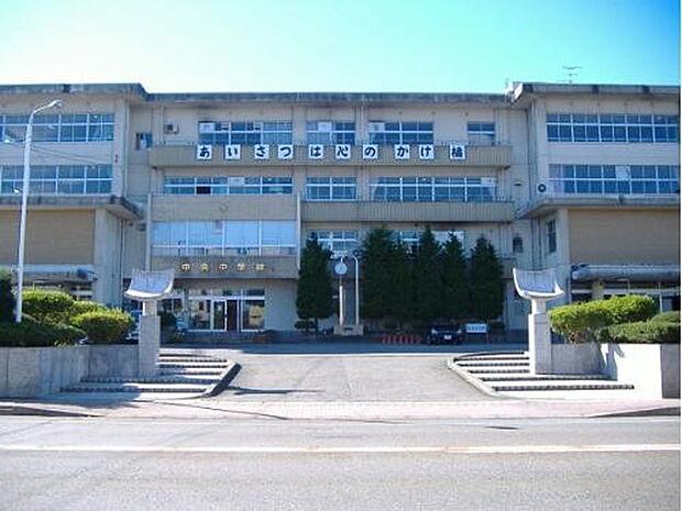 【中学校】中央中学校まで1167m