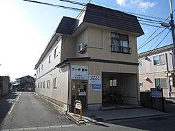 羽後牛島駅 3.1万円