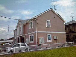 笹木野駅 6.6万円